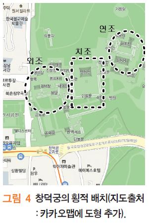 그림 4 창덕궁의 횡적 배치(지도출처 : 카카오맵에 도형 추가).