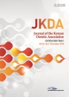 대한영양사협회 학술지 = Journal of the Korean dietetic association