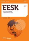 한국지진공학회논문집 = Journal of the Earthquake Engineering Society of Korea