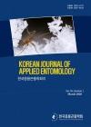 한국응용곤충학회지 = Korean journal of applied entomology