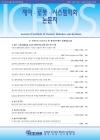 제어·자동화·시스템공학 논문지 = Journal of control, automation and systems engineering