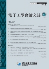電子工學會論文誌. Journal of the Institute of Electronics Engineers of Korea. SD, 반도체