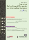 Journal of the Institute of Electronics and Information Engineers = 전자공학회논문지