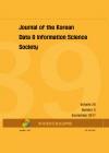 Journal of the Korean Data & Information Science Society = 한국데이터정보과학회지