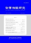 초등상담연구 = The Korean journal of elementary counseling