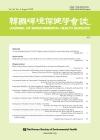 韓國環境保健學會誌 = Journal of environmental health sciences