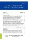 한국환경과학회지 = Journal of the environmental sciences