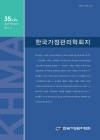 한국가정관리학회지 = Journal of Korean Home Management Association