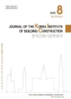 한국건축시공학회지 = Journal of the Korea Institute of Building Construction
