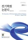 전기학회논문지 = The Transactions of the Korean Institute of Electrical Engineers