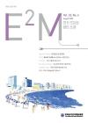 전기전자재료 = Bulletin of the Korean institute of electrical and electronic material engineers