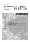 정보처리학회지 = Korea information processing society review