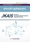 한국산학기술학회논문지 = Journal of the Korea Academia-Industrial cooperation Society