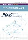 산학기술성공학회논문지 = Journal of the Korean Academic Industrial Society
