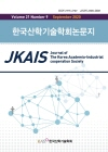 한국산학기술학회논문지 = Journal of the Korea Academia-Industrial cooperation Society