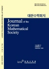 Journal of the Korean Mathematical Society = 대한수학회지