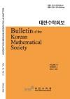 Bulletin of the Korean Mathematical Society = 대한수학회보