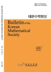 Bulletin of the Korean Mathematical Society = 대한수학회보