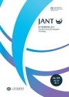 한국항행학회논문지 = Journal of advanced navigation technology