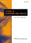 韓國營養學會誌 = The Korean journal of nutrition.