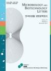 산업미생물학회지 = Korean journal of applied microbiology and biotechnology