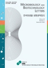 한국미생물·생명공학회지 = Korean journal of microbiology and biotechnology