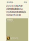 의공학회지 = Journal of biomedical engineering research