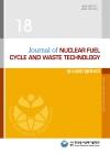 방사성폐기물학회지 = Journal of the Korean Radioactive Waste Society
