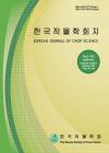 韓國作物學會誌 = Journal of Korean Society of Crop Science