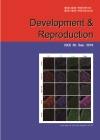 발생과 생식 = Development and reproduction