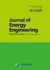 에너지공학 = Journal of energy engineering