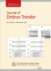 韓國受精卵移植學會誌 = Korean journal of embryo transfer