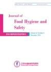 한국식품위생안전성학회지 = Journal of food hygiene and safety
