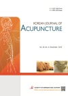 경락경혈학회지= Korean journal of acupuncture
