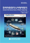 韓國舶用機關學會誌 = Journal of the Korean Society of Marine Engineers