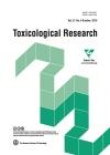 한국독성학회지 = The Korean journal of toxicology