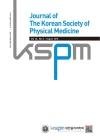 대한물리의학회지 = Journal of the korean society of physical medicine
