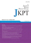 대한물리치료학회지 = The journal of Korean Society of Physical Therapy