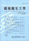 大韓衛生學會誌 = The Korean journal of sanitation