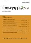 지하수토양환경 = Journal of soil and groundwater environment