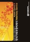 韓國家畜衛生學會誌 = Korean journal of veterinary service