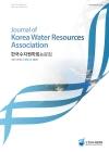 韓國水資源學會論文集 = Journal of Korea Water Resources Association