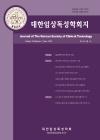 대한임상독성학회지 = Journal of the Korean Society of Clinical Toxicology