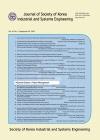 공업경영학회지 = Journal of the Society of Korea Industrial and Systems Engineering