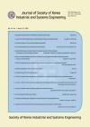 산업경영시스템학회지 = Journal of society of Korea industrial and systems engineering