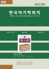 韓國磁氣學會誌 = Journal of the Korean Magnetics Society